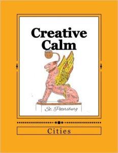 creative calm 12